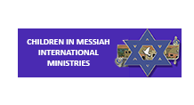 Children in Messiah